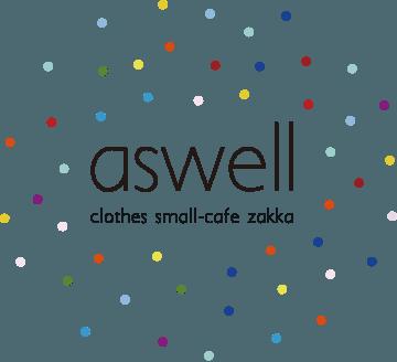 aswell(アズウェル)